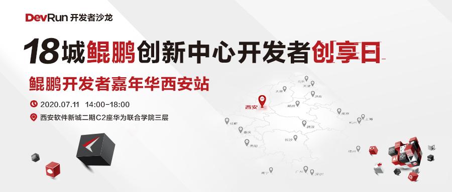 infoQ-banner